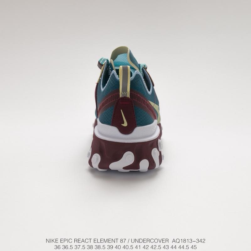 高桥盾主理品牌联名! UNDERCOVER x Nike Upcoming React Element 87反应 ... 6a9490b19750