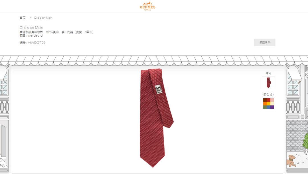 上新H爱马仕2019男士新款领带系列