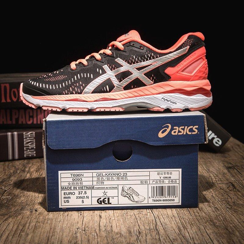 ????230 ASICS亚瑟士GEL-KAYNO 23跑步鞋新款运动休闲缓震耐磨跑步鞋号码40.5—45颜色:黑色/桔色货号:T646N-9030材料:织布+合成革