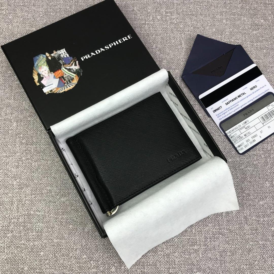 原单代购级PRADA男士金属钱夹专柜最新款式 官网同步