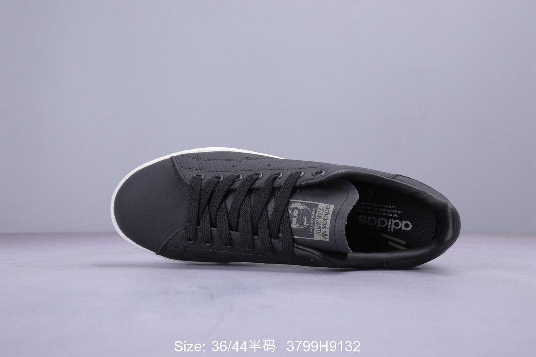 公司级Adidas阿迪达斯StanS