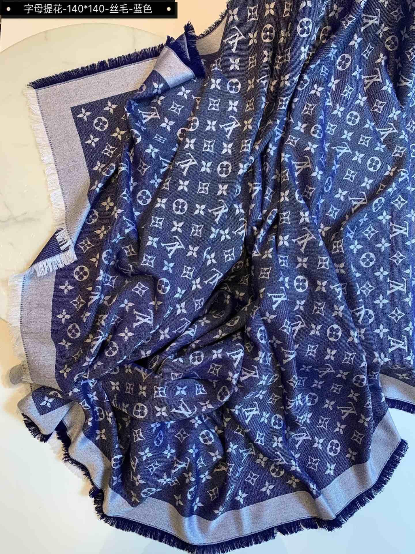 赠送全套豪华包装品名:字母提花面料丝