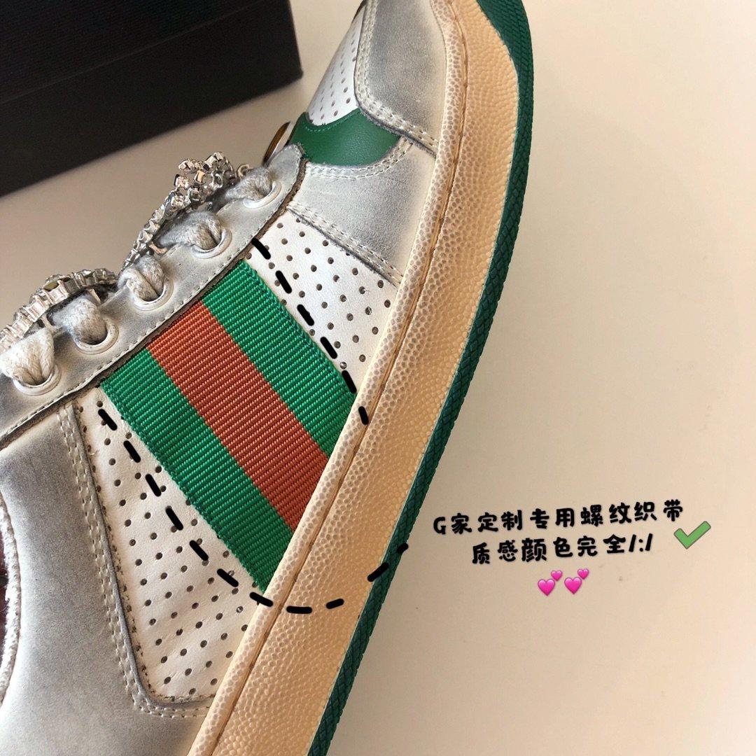 Gucci/Screener系列运动鞋代购版本 古琦系列做旧小脏鞋(图7)