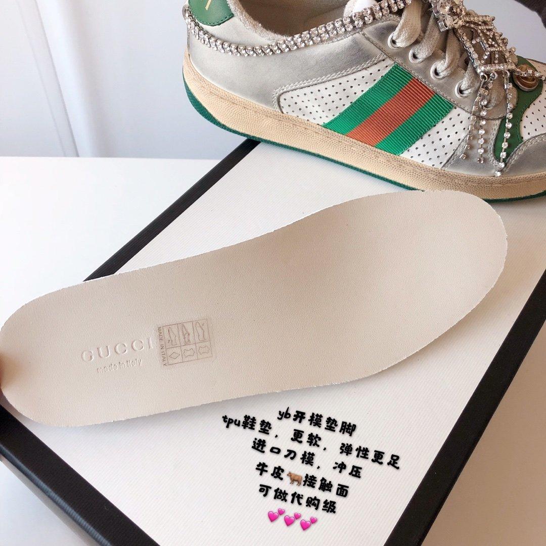 Gucci/Screener系列运动鞋代购版本 古琦系列做旧小脏鞋(图6)