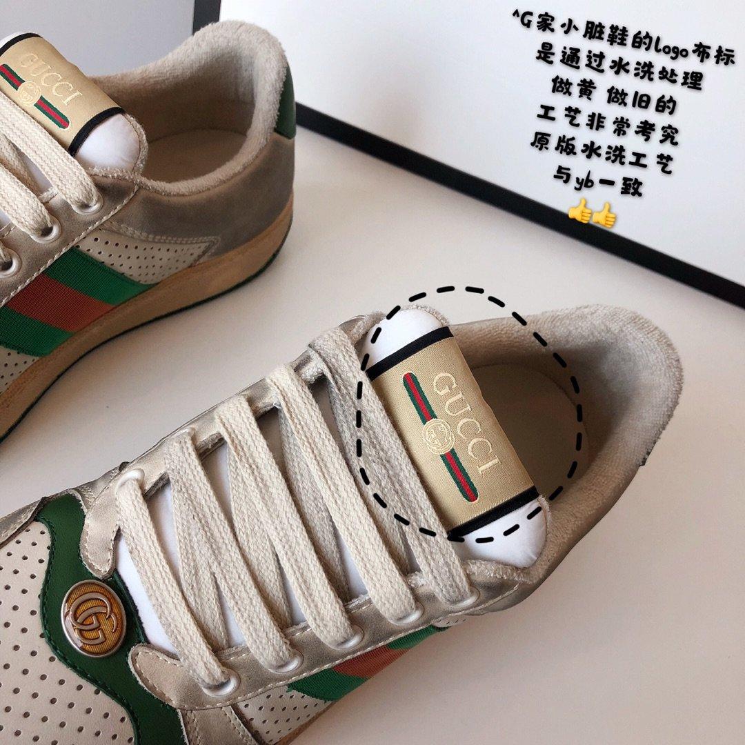 Gucci/Screener系列运动鞋代购版本 古琦系列做旧小脏鞋(图8)