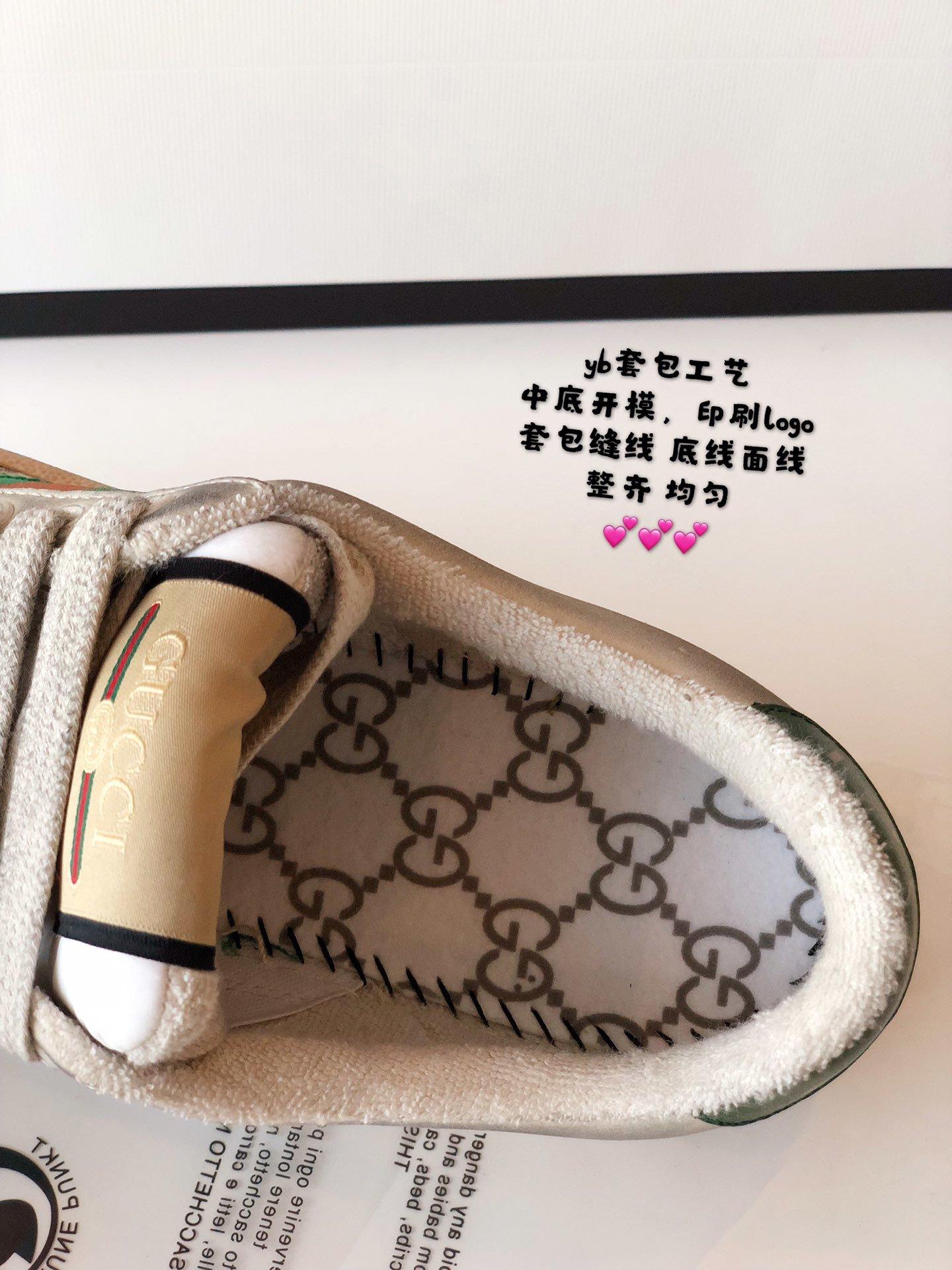 Gucci/Screener系列运动鞋代购版本 古琦系列做旧小脏鞋(图11)
