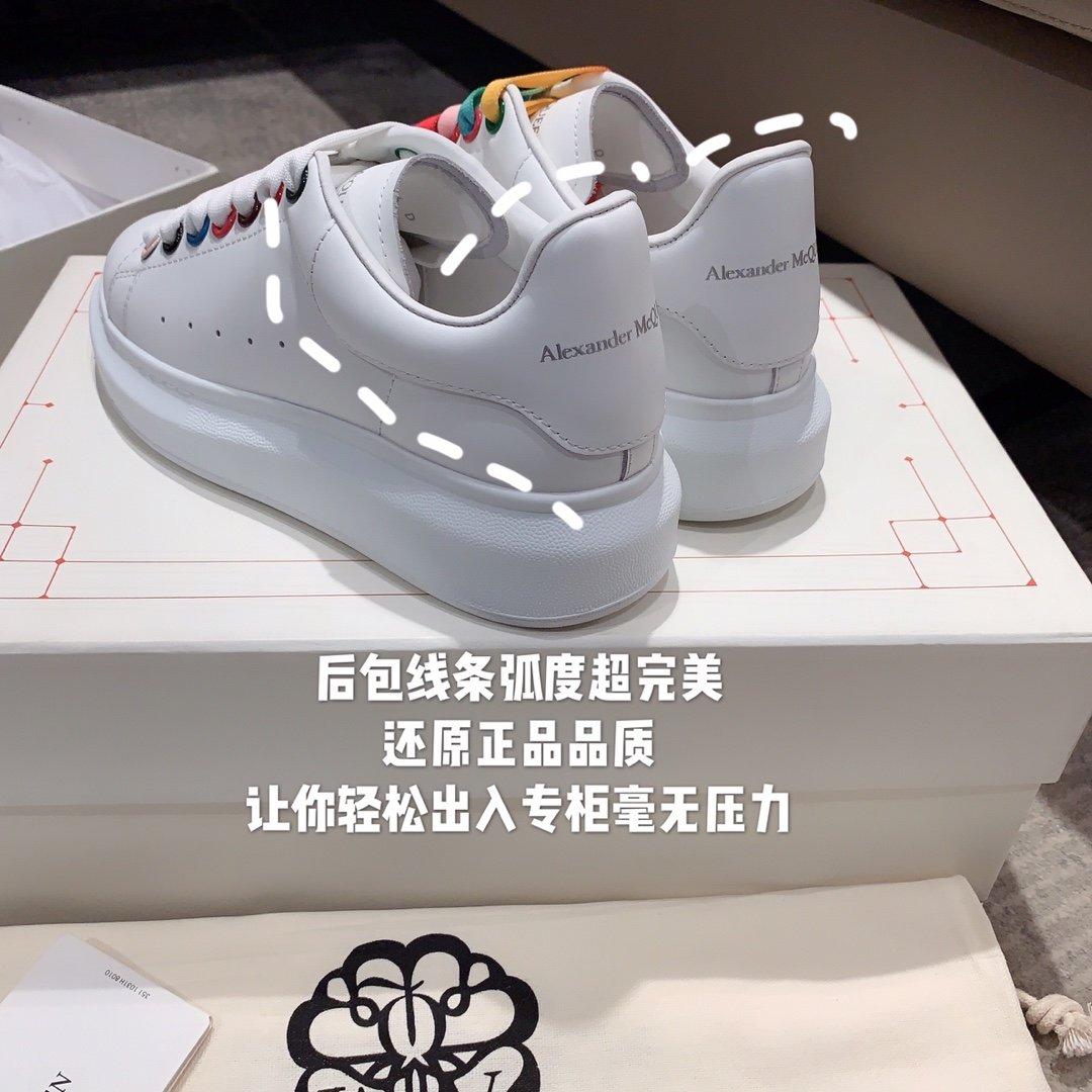 Alexander mcqueen全新升级 小白鞋疯 彩虹系列(图12)