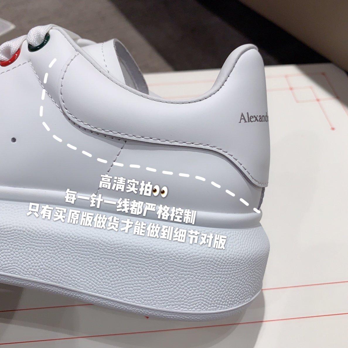 Alexander mcqueen全新升级 小白鞋疯 彩虹系列(图10)