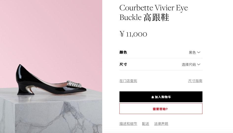 ROGER VIVIER  RV专柜新款Eye Buckle饰扣系列高跟鞋(图1)