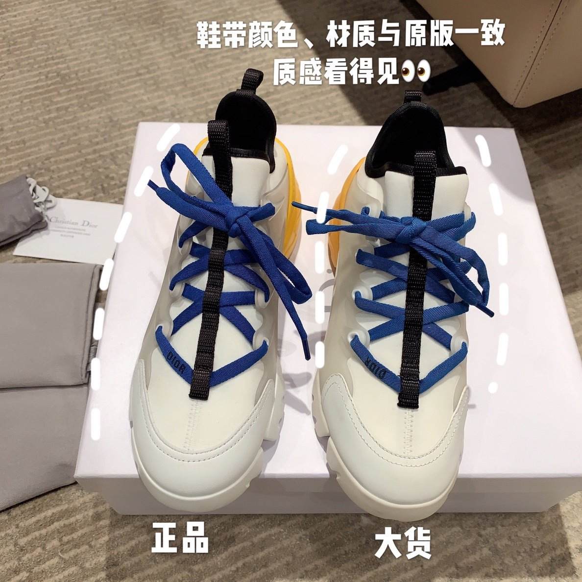 Dior超级火爆的老爹鞋明星同款(图3)