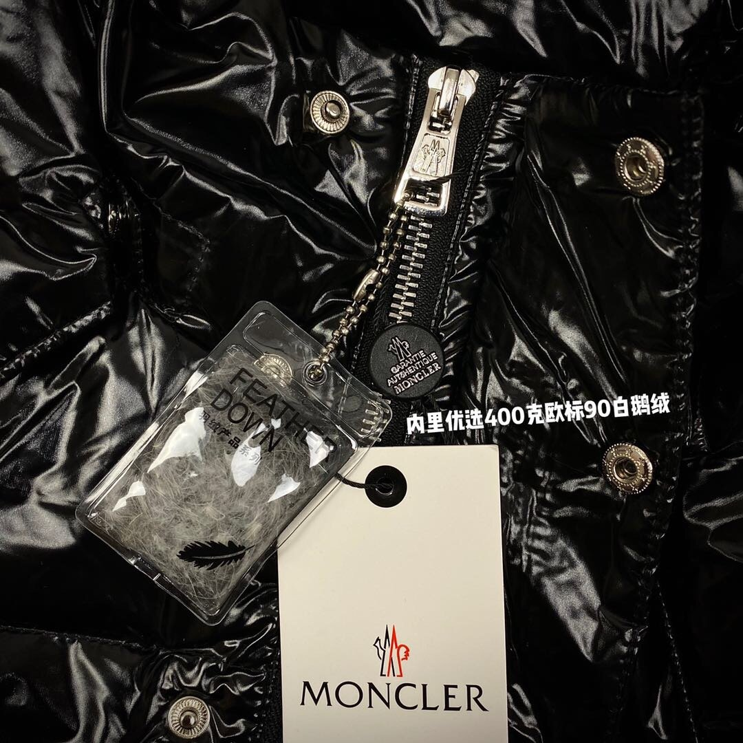595?Moncler 19FW latest detachable hooded stitching large badge down jacket ✨