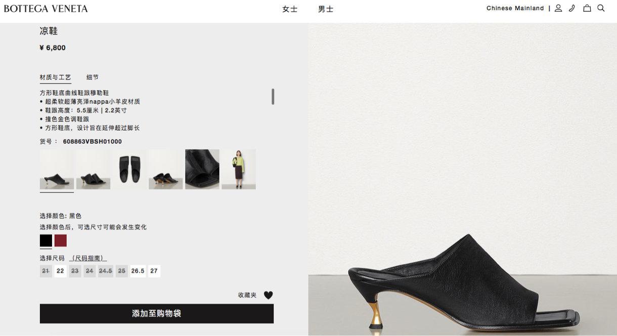 顶级BV 方头高跟半拖 异形跟鞋跟穆勒鞋(图1)