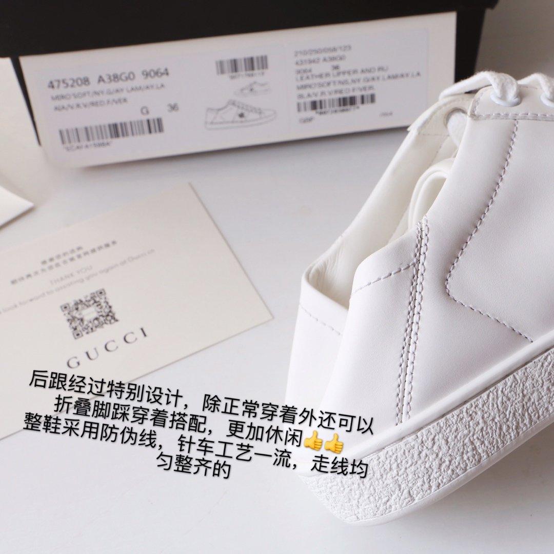Gucci Ace Sneakers 代购级别苹果/小蜜蜂两穿脚踩小白鞋(图7)