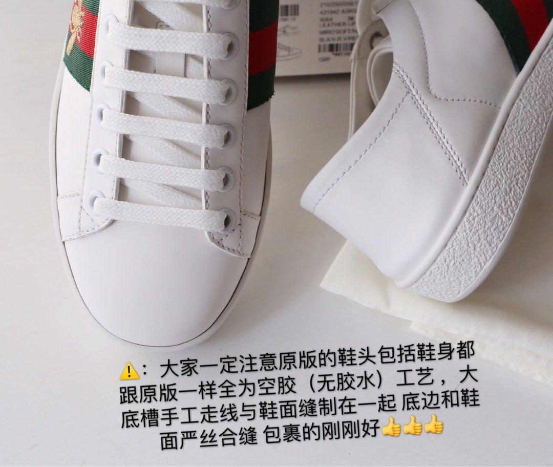 Gucci Ace Sneakers 代购级别苹果/小蜜蜂两穿脚踩小白鞋(图9)