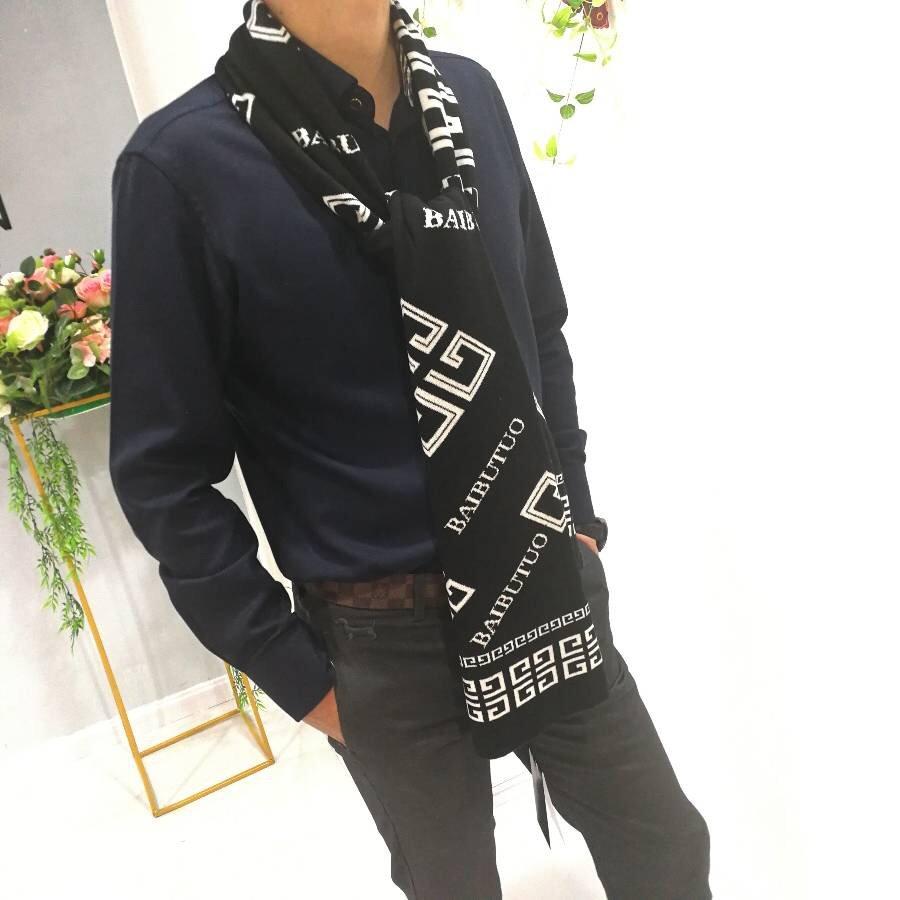 纪梵希2019男士冬季精品上市材质百