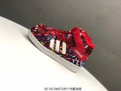 集图价格85阿迪达斯 ADIDAS ZX FLYX EL I 三叶草 新款儿童高帮时尚休闲童鞋 内里加绒 货号DMZ1281