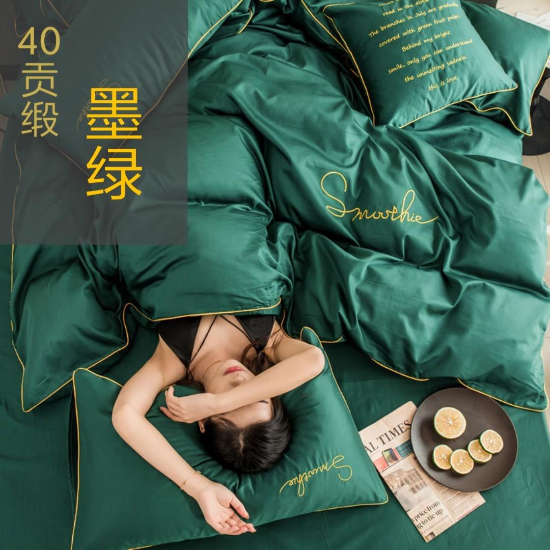 全棉40贡缎刺绣系列21色