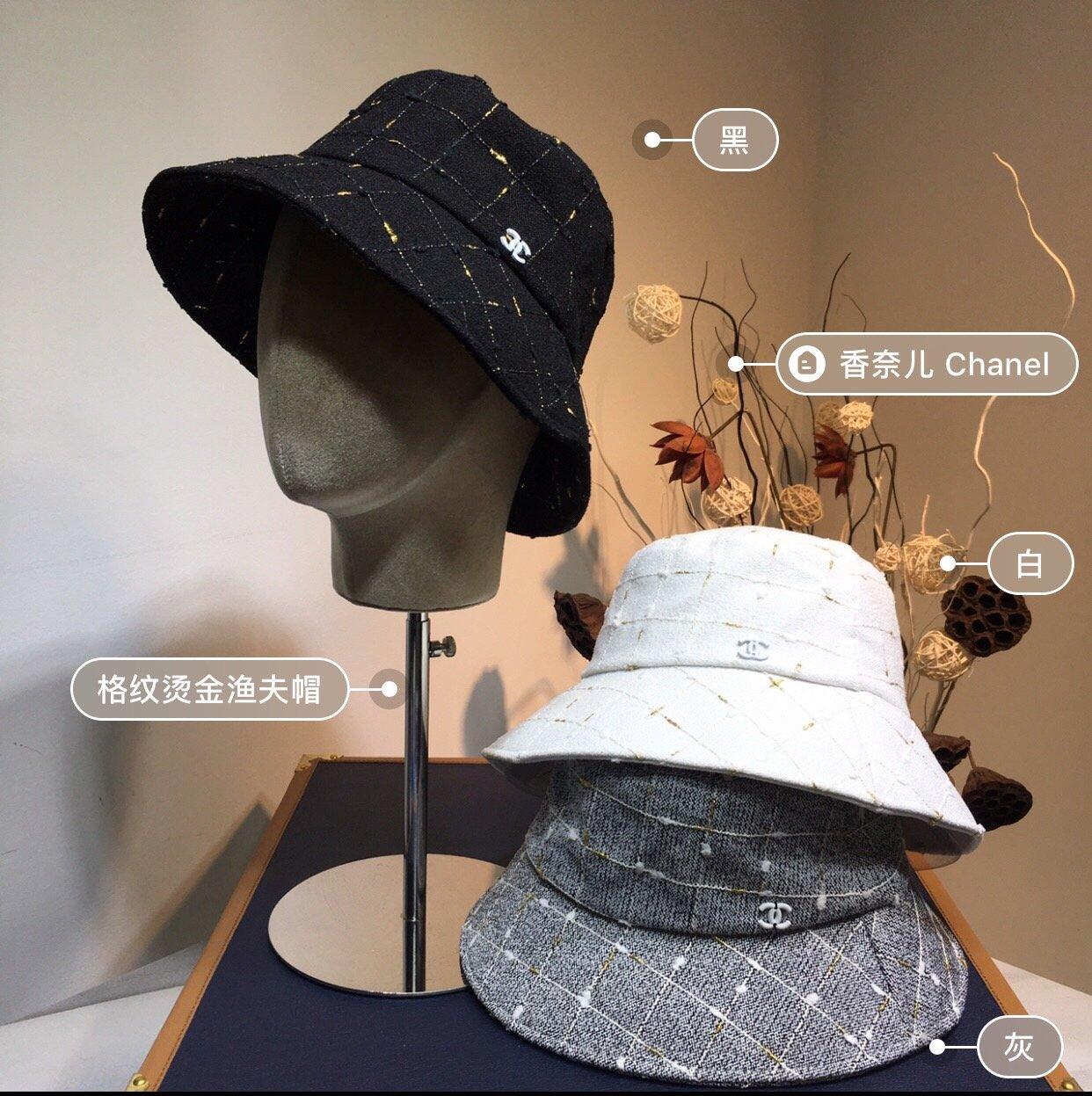 香奈儿Chanel烫金格纹渔夫帽精致