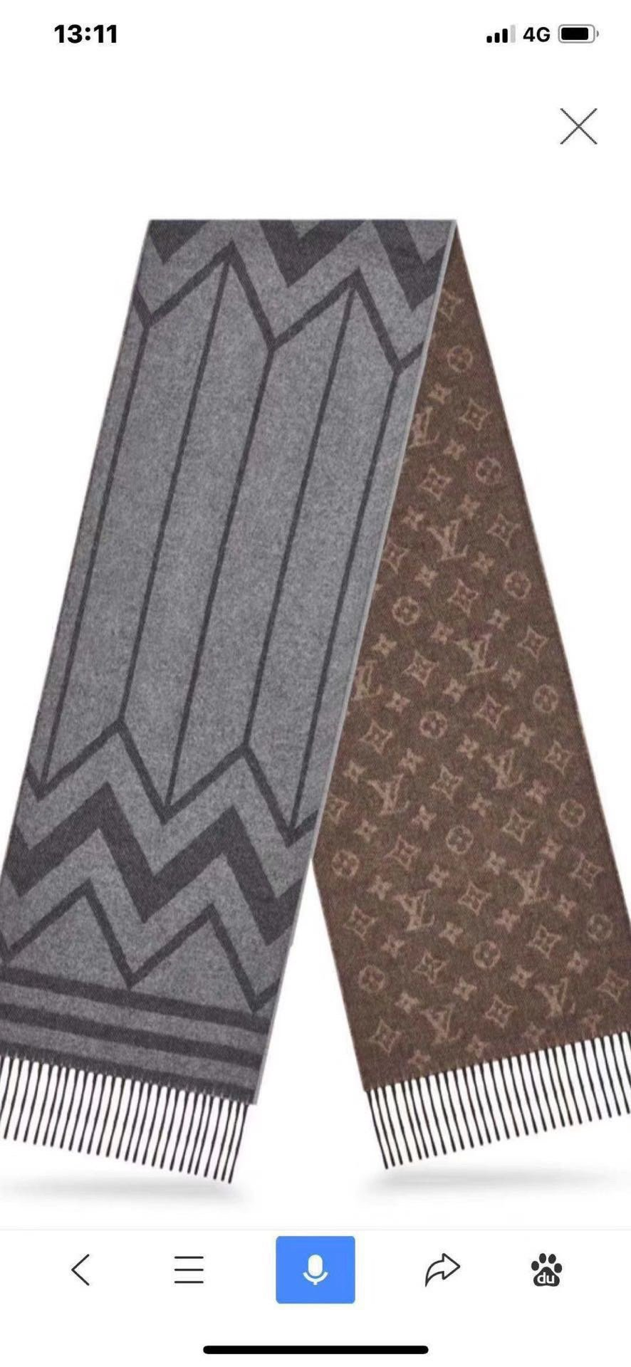 Lv男女通用经典提花围巾依旧是专柜选