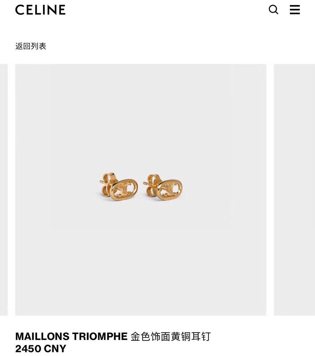 xx517Celine赛琳黄金色简约