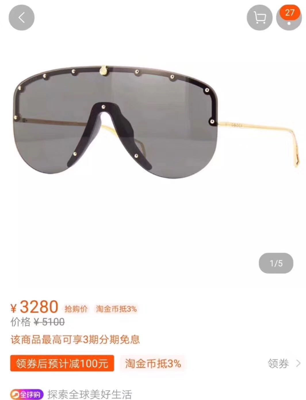 GUCCI古驰 GG0667S 古琦太阳眼镜 护目镜 墨镜专柜同款(图5)