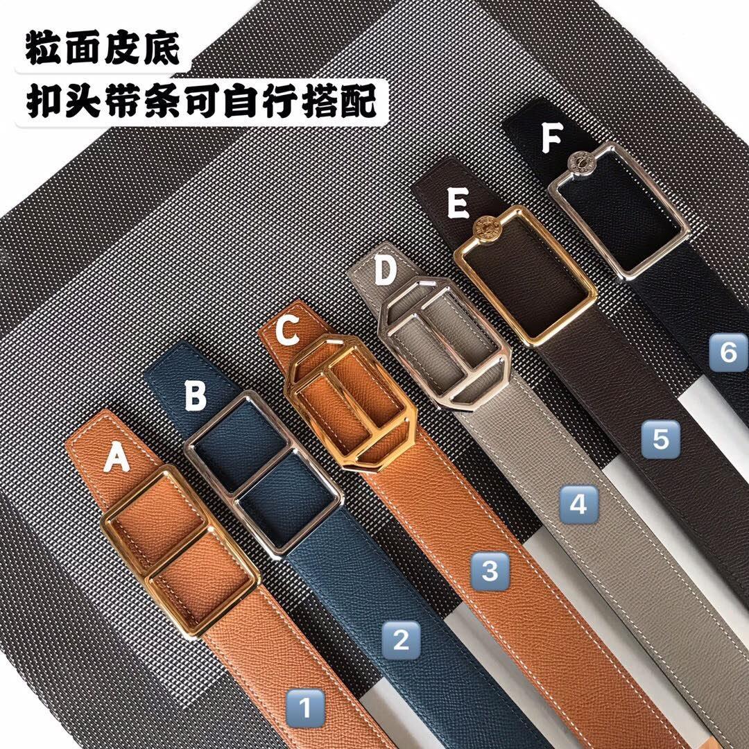 爱马仕Hermes双面意大利顶级进口粒面皮底腰带(图1)