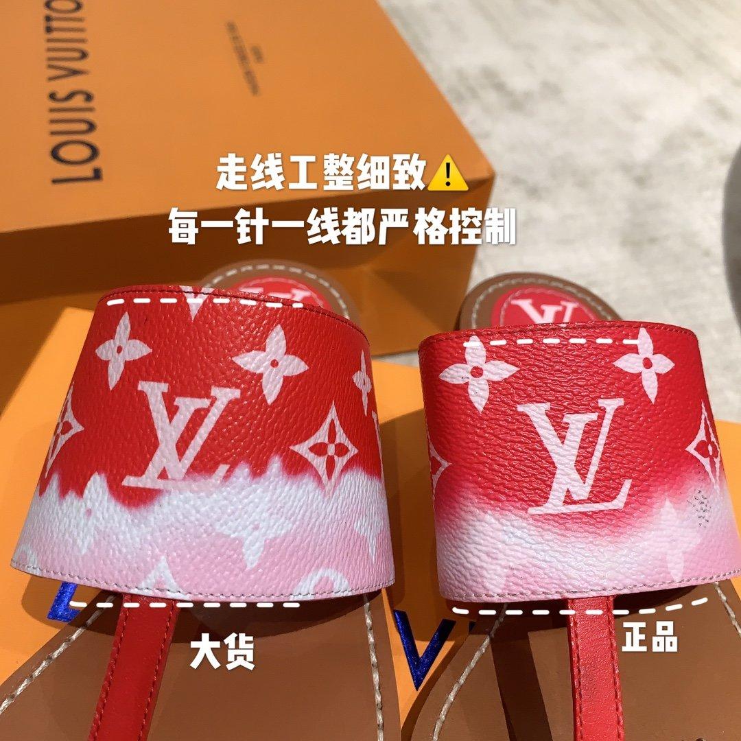 Lv2020早春新款度假拖鞋专柜同款(图4)