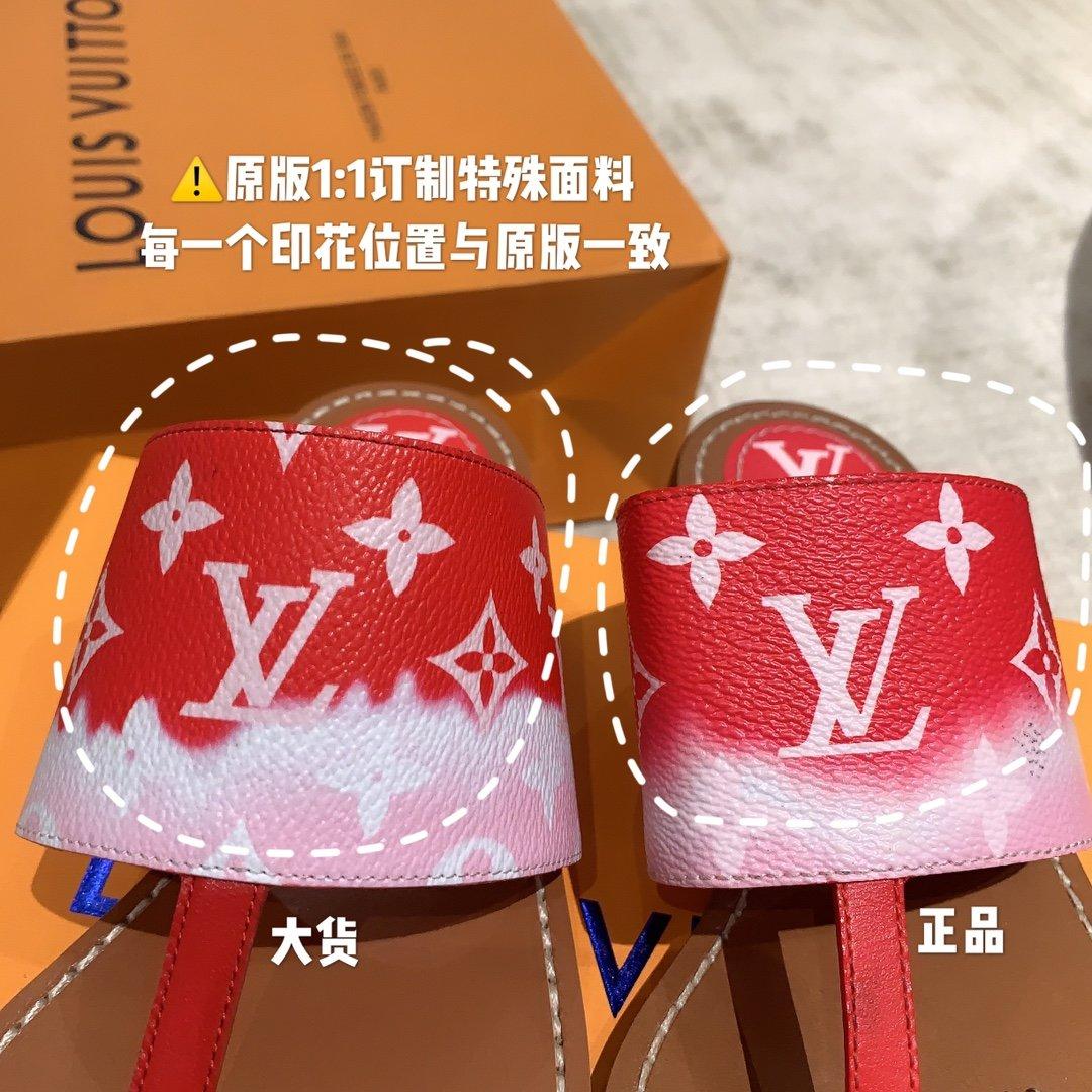 Lv2020早春新款度假拖鞋专柜同款(图3)