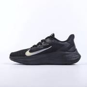 本地自取160放店私Nike耐克针织透气舒适软底抗磨避震运动跑步鞋4045NikeAirRelentlesS1JX登月跑鞋官方即将发售的新一代跑鞋科技感十足超大的swoosh和空气动力学造型鞋面材质相比以往系列更升级为透气性支撑性更好的贾卡与编织材质鞋底分为两层上层蕴含ZOOMX科技下层为React材质提高缓震性货号am0291303SIZE404054142425434445