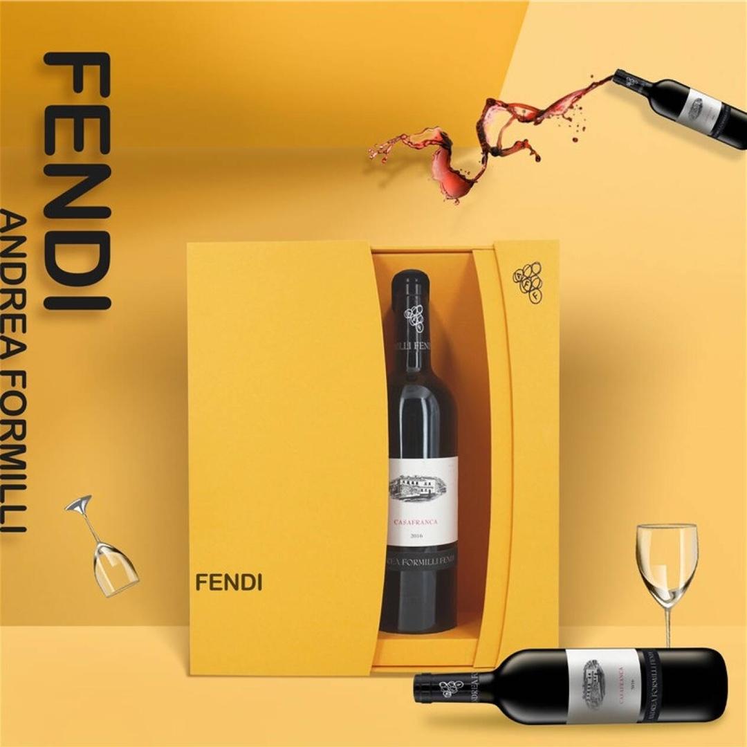 芬迪(FENDI)限量红酒 红葡萄酒 意大利原装进口家族私酿商务宴请送礼佳品礼盒包装 6瓶/盒
