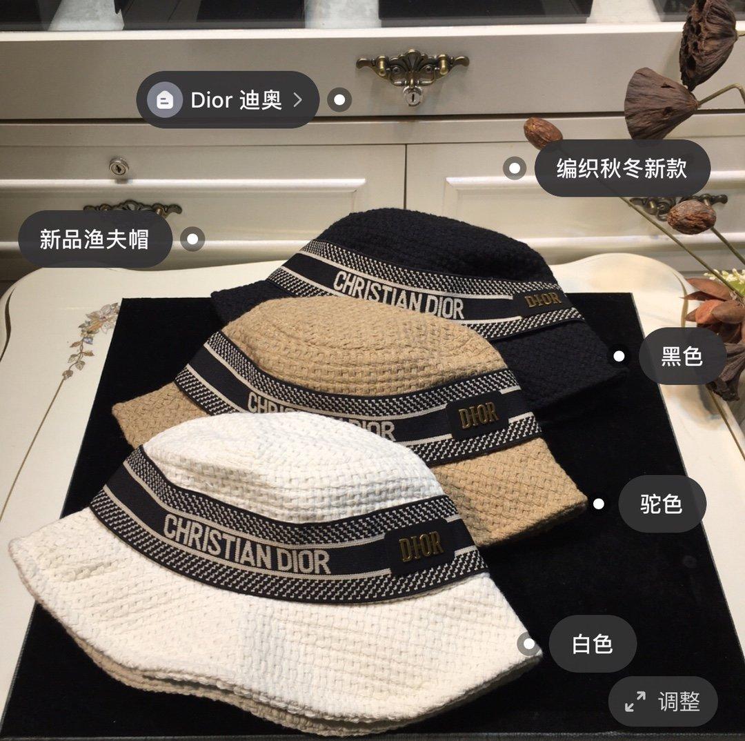 Dior迪奥 20早秋新款渔夫帽纯色编织系列(图1)