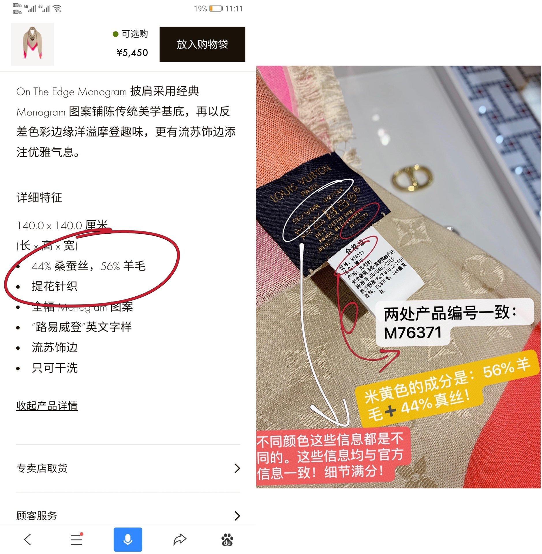 强烈推荐!!最好LV官方新色!!王牌