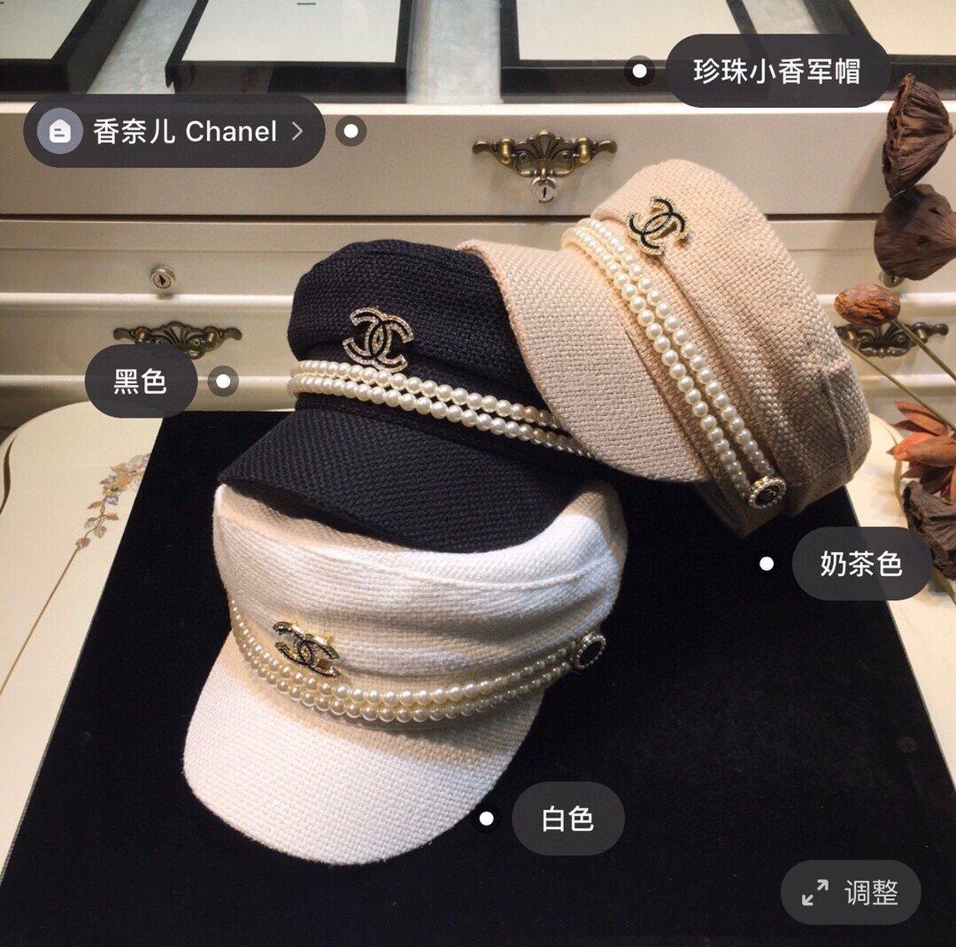 上新CHANEL香奈儿新款军帽珍珠链