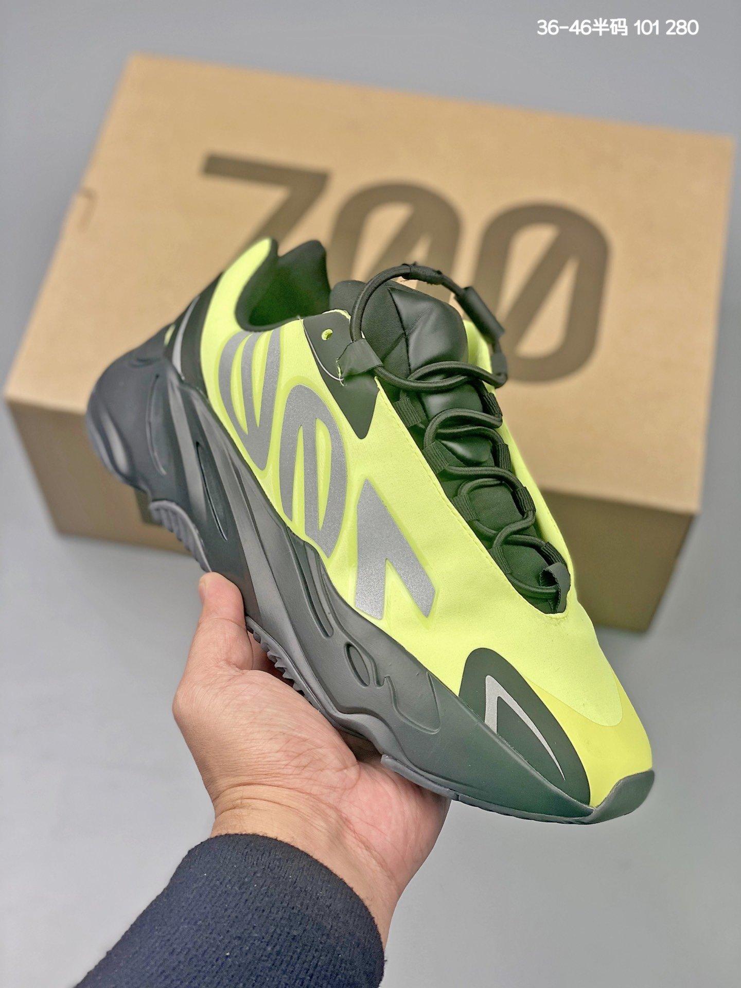 """集合图440 Adidas  Yeezy Boost 700 MNVN """"Orange""""椰子700 巴斯夫3M反光"""