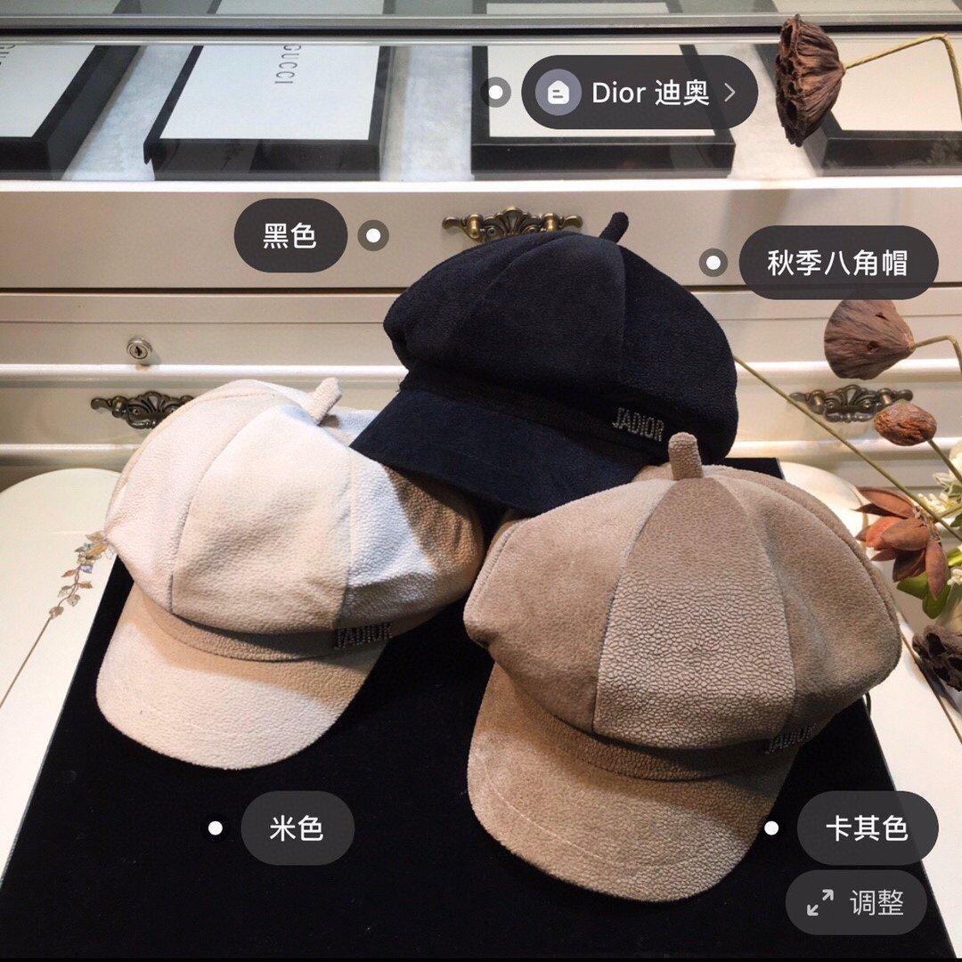 上新Dior迪奥秋季新款八角帽立体帽
