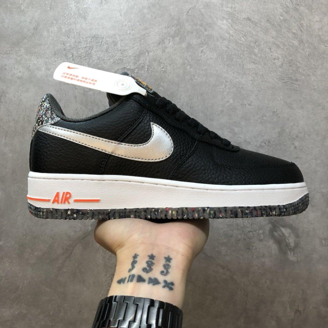 Nike Air Force 1空军一号 彩底休闲板鞋