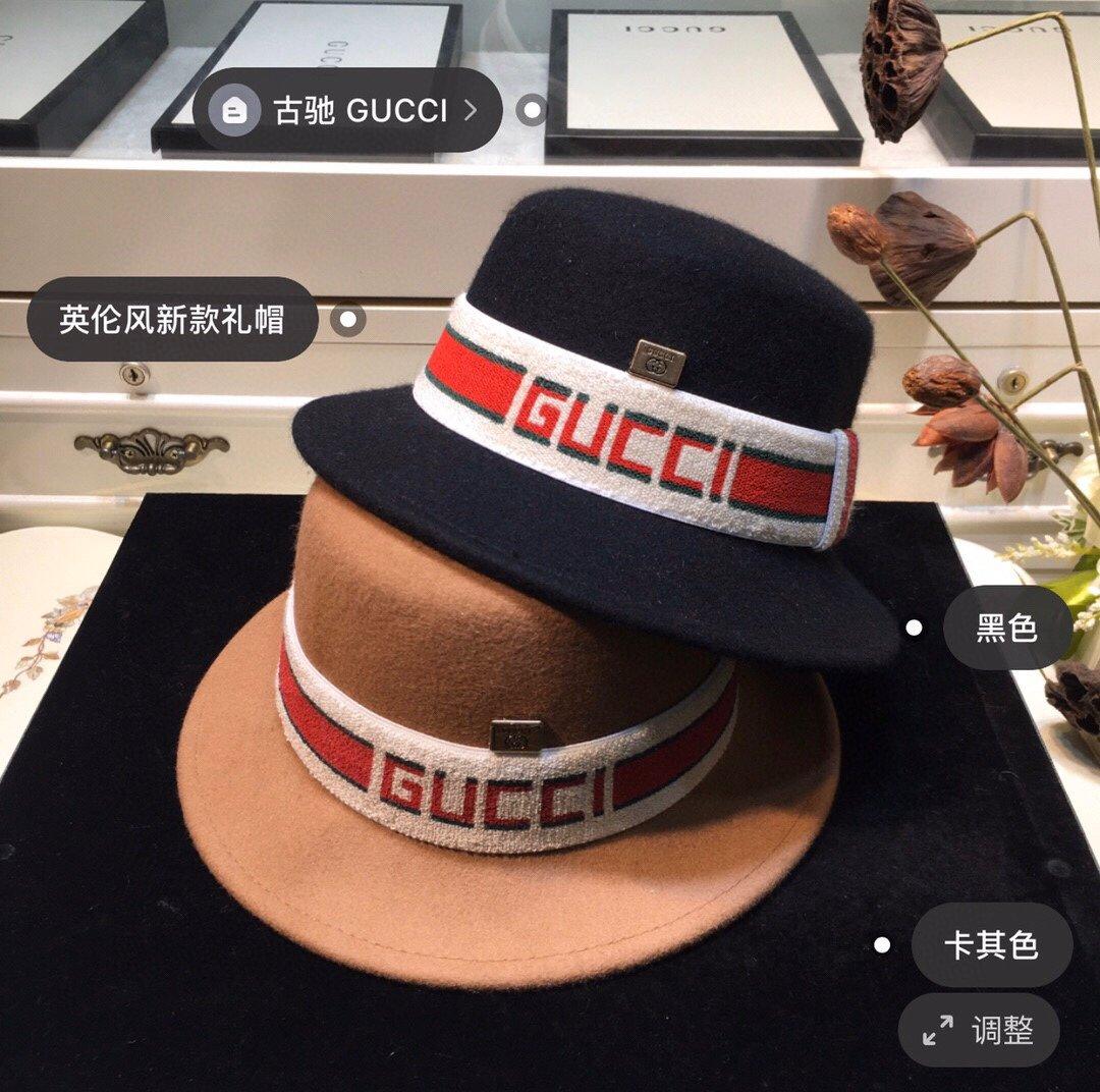 上新Dior迪奥金属logo点缀英伦