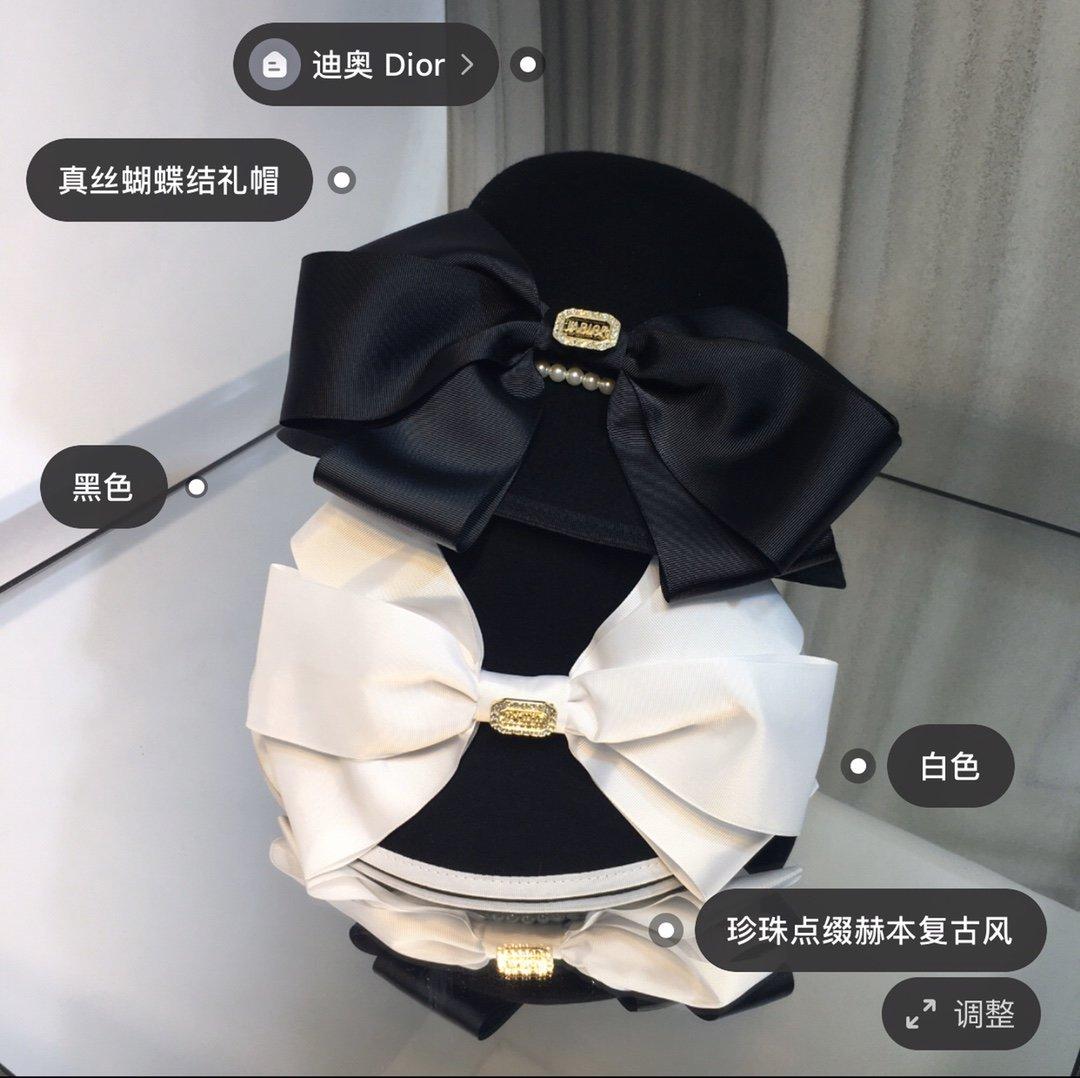 上新DIOR迪奥蝴蝶结羊毛礼帽香港订