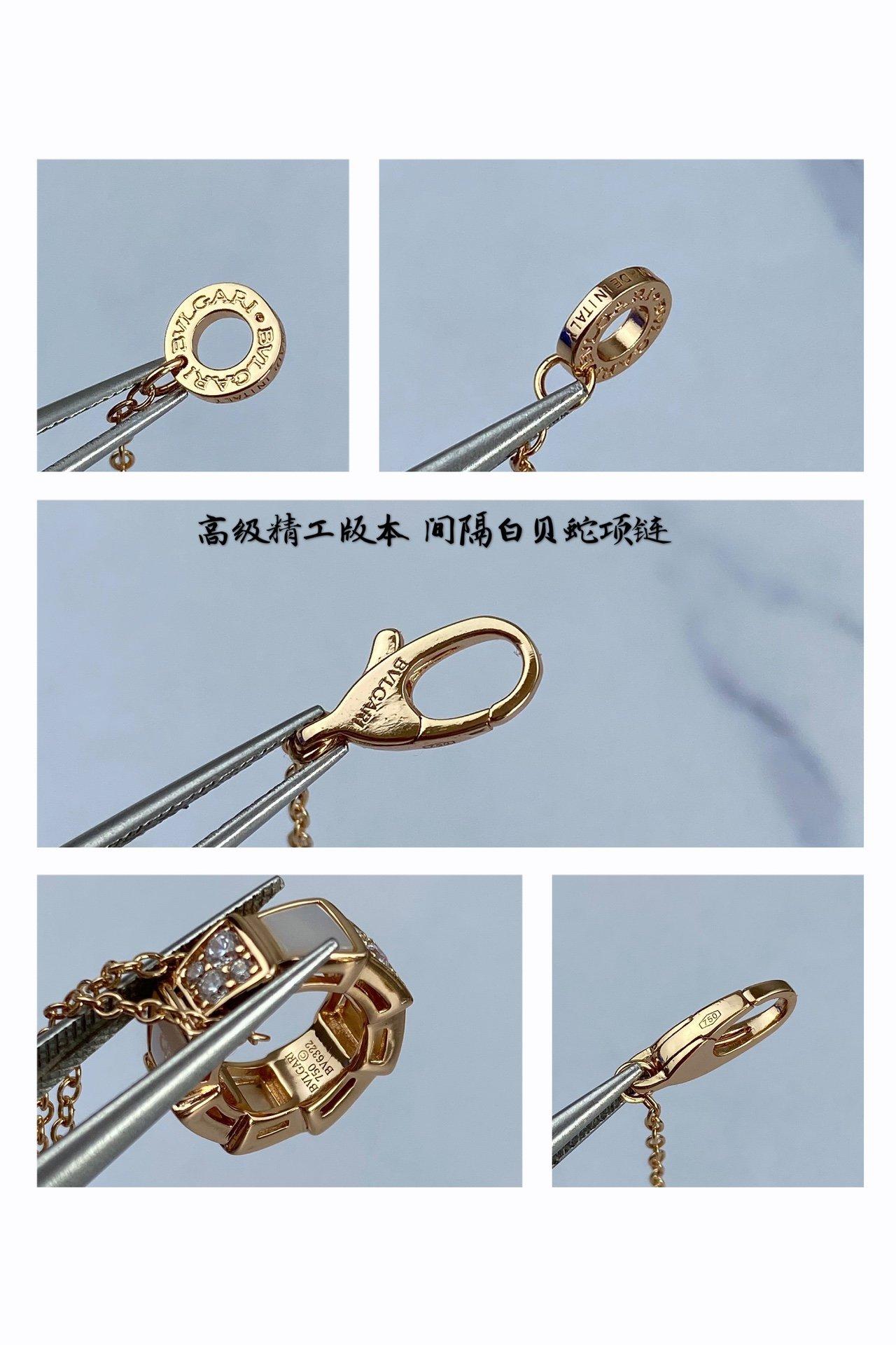 精工版天然白贝母间隔蛇项链v金材质最