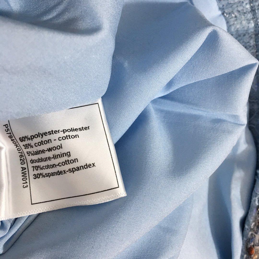 Chanel新款小香风流苏编织包边粗
