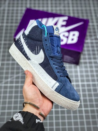 """王一博同款 耐克/Nike SB Blazer Mid Premium""""Sashiko Sesame""""经典开拓木屑纹中帮百搭休闲运动板鞋"""
