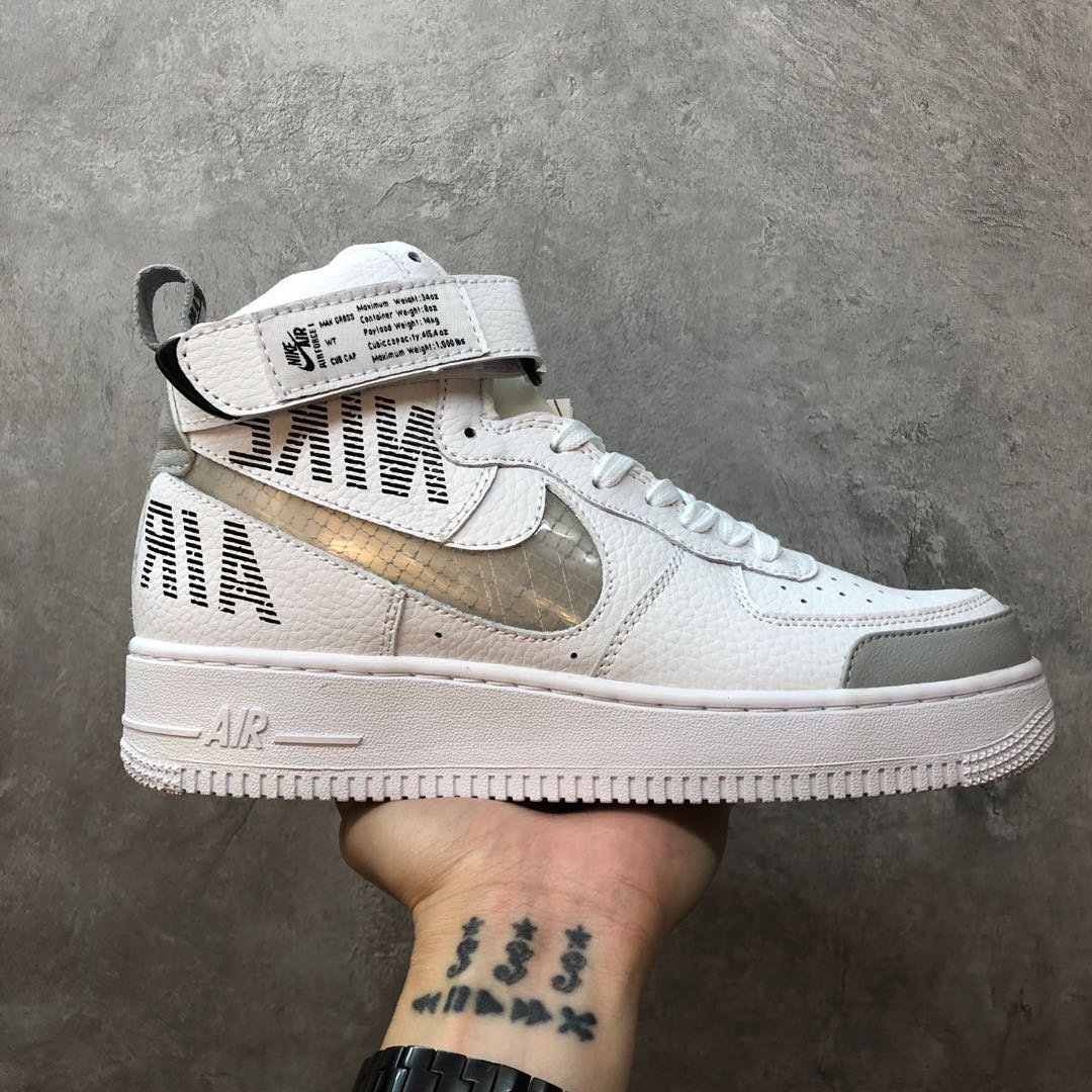 Nike Air Force 1 High 白灰中邦