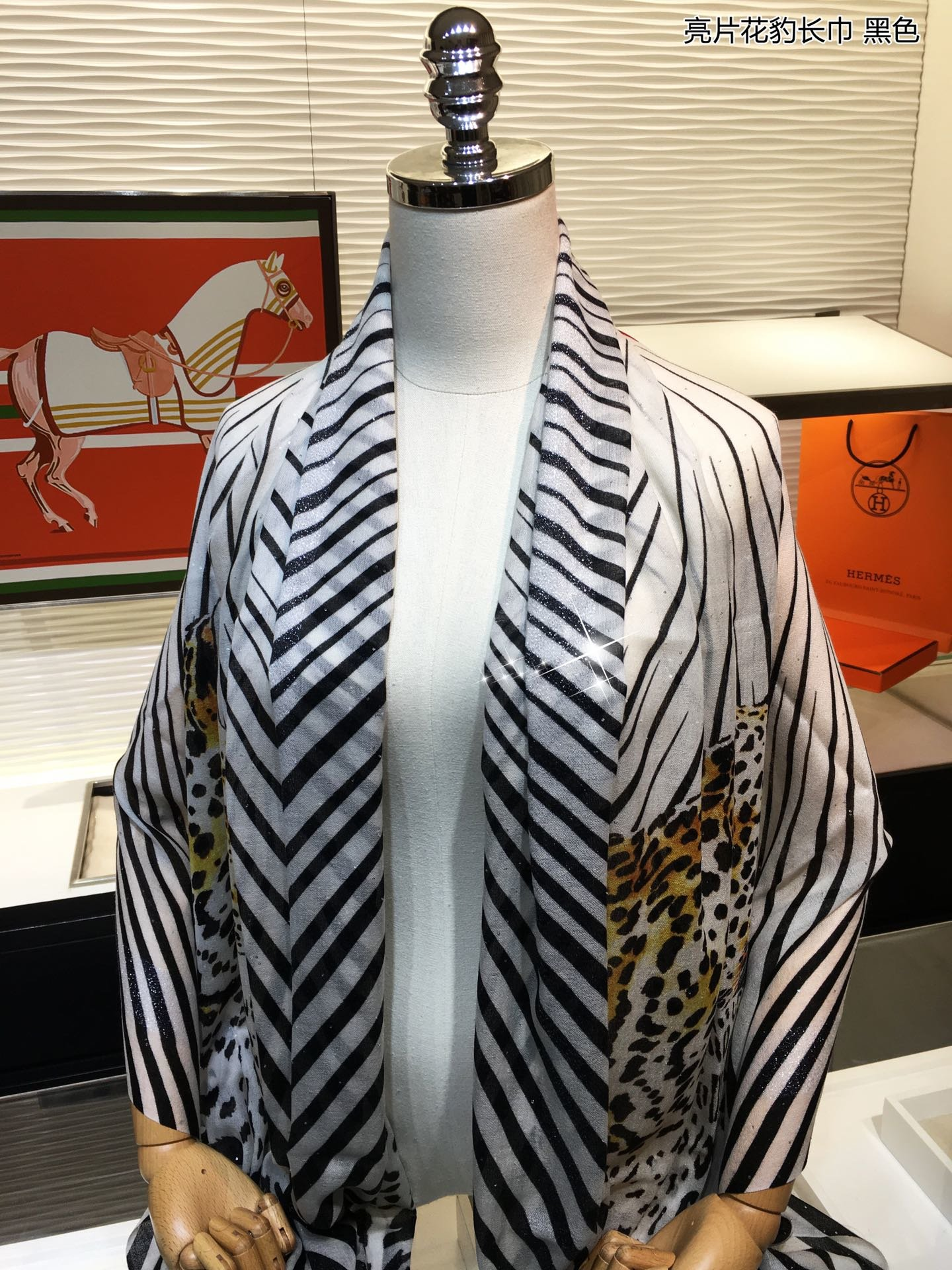 上新会发光发亮的围巾H家新款客供珠片