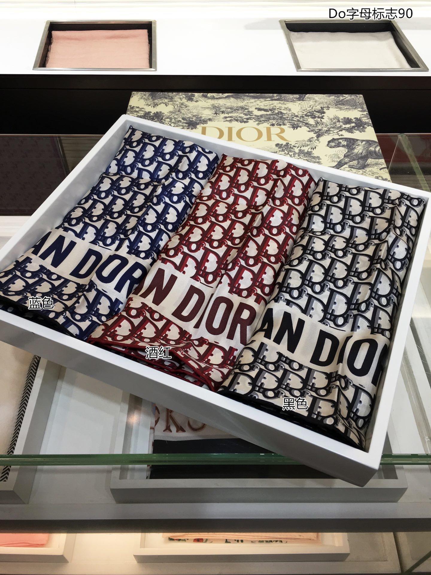 爆款真丝来啦Dior最最新的专柜主打