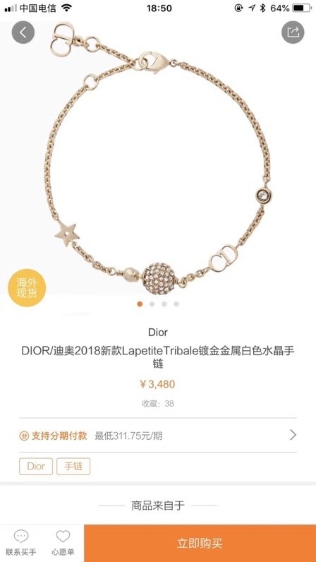 Diorcd星星火爆满钻球手链一致正