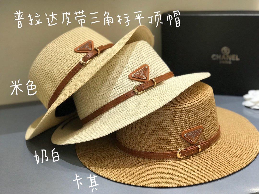 特普拉达2021新款简约皮带草编草帽