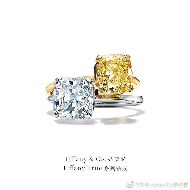 方钻单戒Tiffany蒂芙尼最新方钻