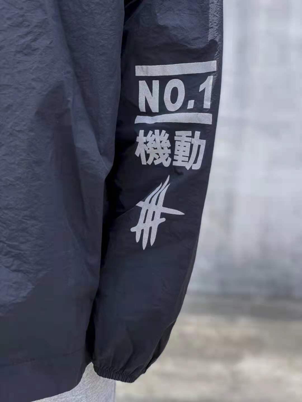 防晒服, 服装, 外套, 中国李宁