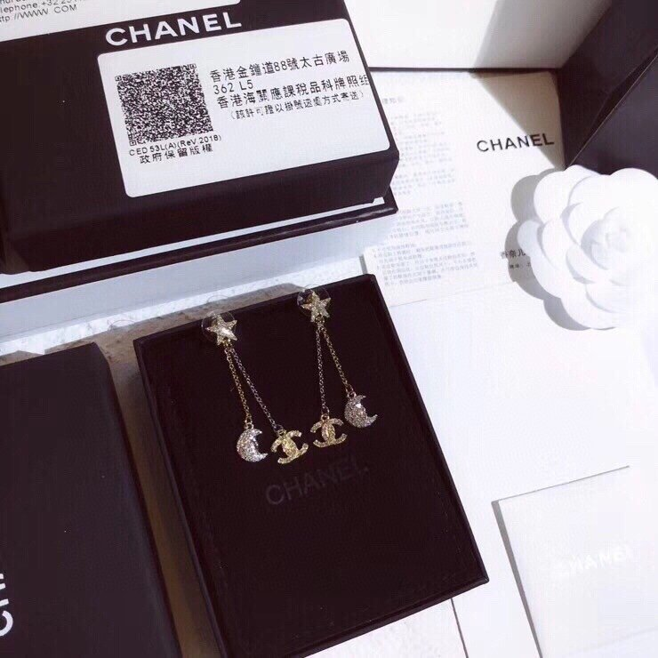 修脸神器Chanel小香新款星星月亮