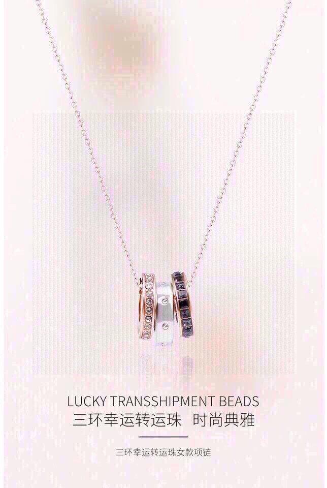 女神单品施华洛世奇三环幸运转运珠水晶